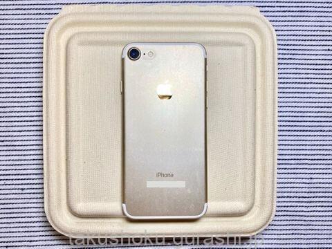 noshのサイズをiphone8と比較