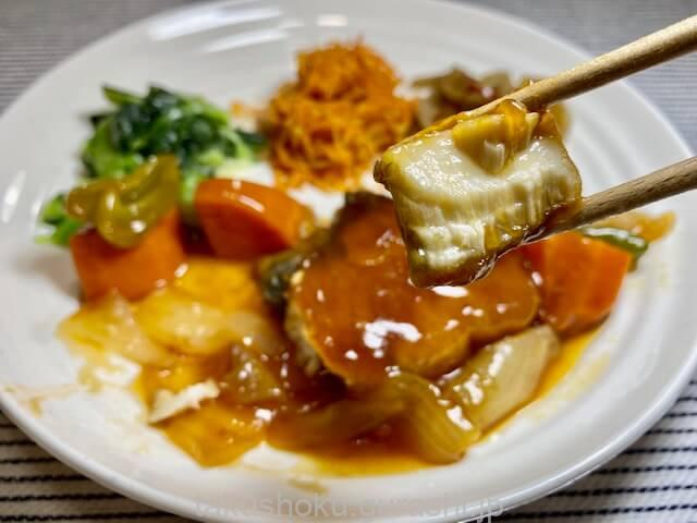 ぶりと野菜の黒酢あんかけ