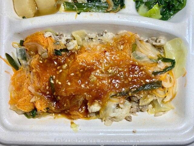 nosh牛肉のプルコギ風主菜