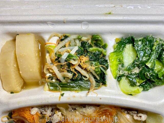 nosh牛肉のプルコギ風副菜
