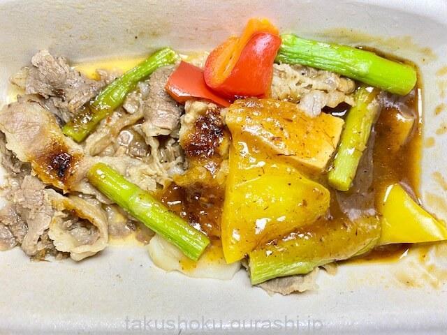 nosh牛肉と野菜のxo醤炒め