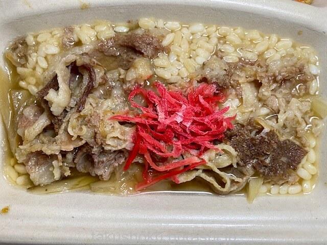 ナッシュ牛丼