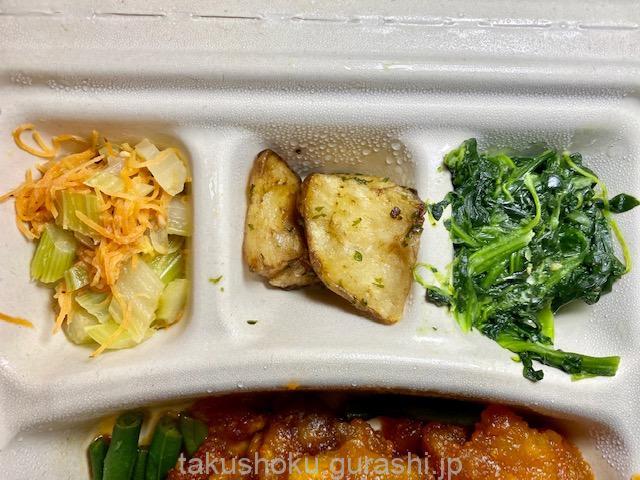 noshバッファローチキン副菜