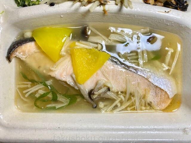 鮭ときのこの蒸し煮主菜