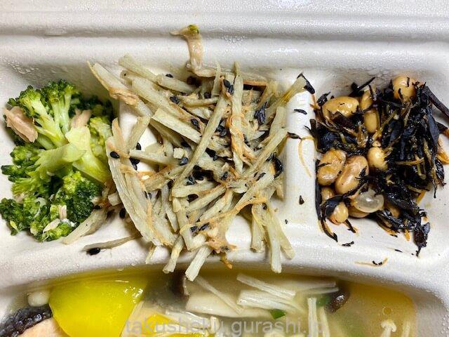 鮭ときのこの蒸し煮副菜