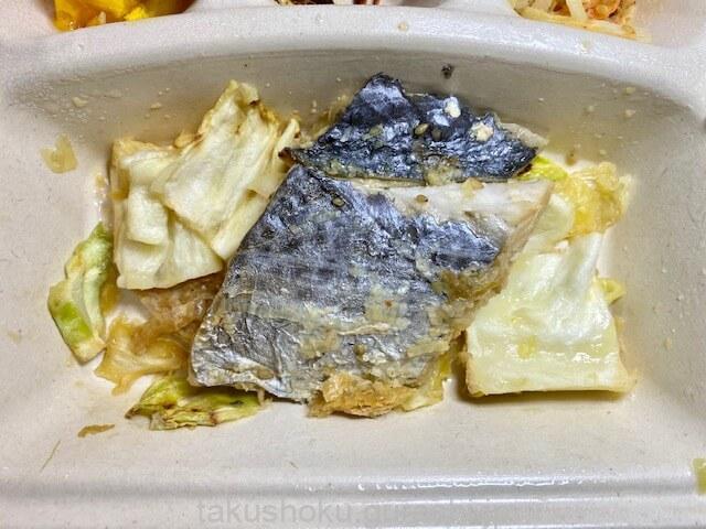 ナッシュ鰆の香味焼き主菜