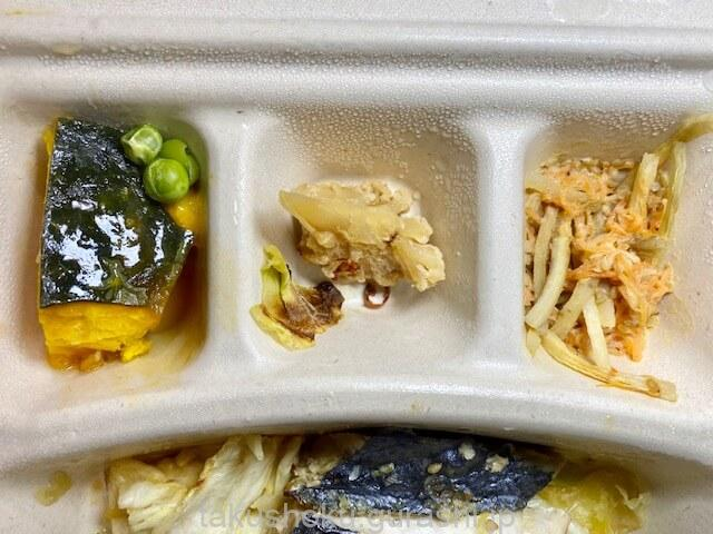ナッシュ鰆の香味焼き副菜
